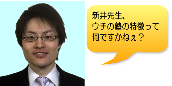 iwase_comment